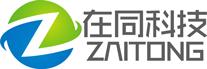 北京在同科技有限公司